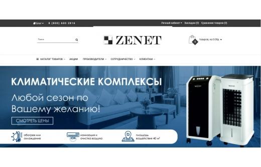 Редизайн сайта!!!