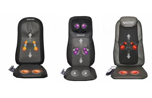 Массажные накидки Zenet - новые модели 2020 года!